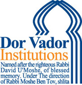 Dor Vador institutions