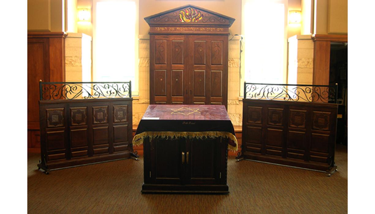 Synagogue interior design furniture the jewish information center - Information about furniture and interior design ...